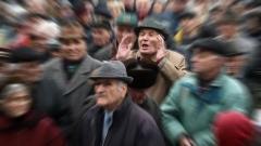 пенсионери пенсии възрастни хора