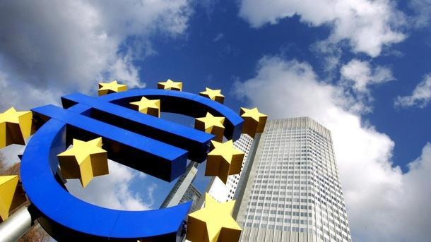 Програмата за изкупуване на активи на Европейската централна банка /ЕЦБ/
