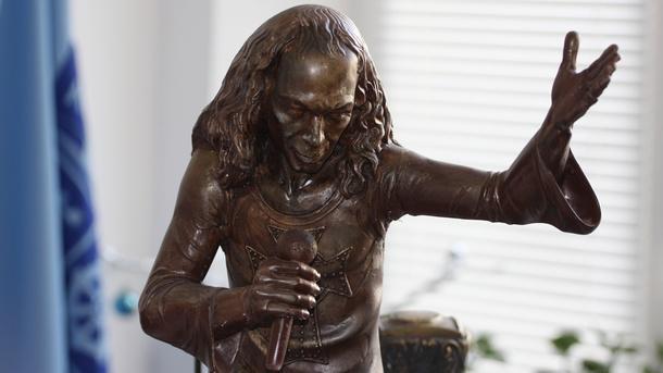 Скулптурата на Дио