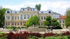 Историческият музей в Русе