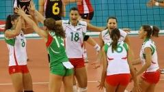 Женският ни национален отбор по волейбол победи Казахстан с 3:0 гейма