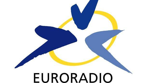 В Москва започва ежегодният Фолклорен фестивал на Еврорадио.Българското национално радиоучаства