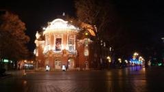 Опера Варна