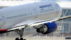 Самолет на руската компания