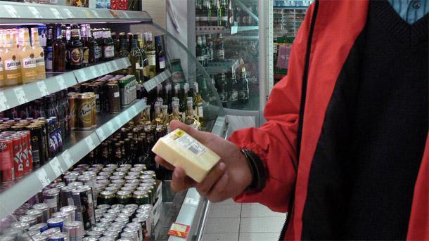 На всеки трети българин не му стигат парите, а през