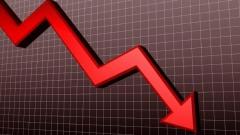 Икономика надолу