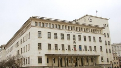 The Central Bank of Bulgaria
