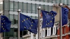 Европейски съвет ЕС Брюксел европейско знаме