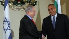 Boyko Borissov, Benjamin Netanyahu