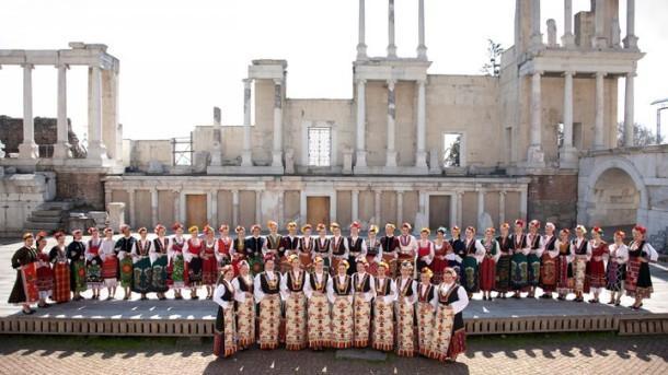 Академичният народен хор при АМТИИ - Пловдив