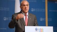 Анхел Гурия, ръководител на  ОИСР