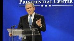 Джордж Буш-младши