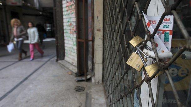 затворен магазин Атина Гърция