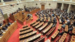 Парламентът в Атина