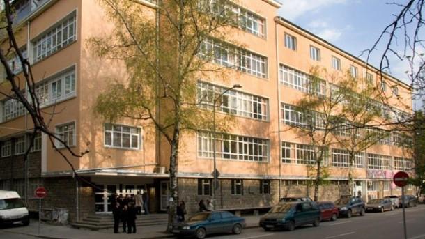 НМА стара сграда