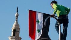Сирия протести