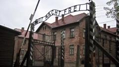 Аушвиц главен вход