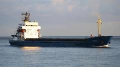 Товарен кораб Рона