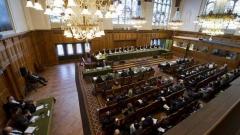 Международен наказателнен съд