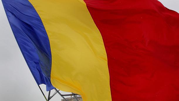 Румъния взима заем от 8 млрд. евро, заради увеличението на заплатите в бюджетния сектор