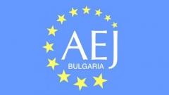 """Лого на Асоциацията на европейските журналисти, която стартира кампания """"Без порно журналистика""""."""