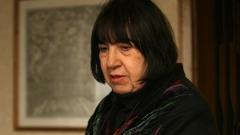 Vera Gancheva