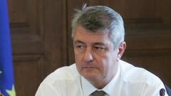 Васил Симов