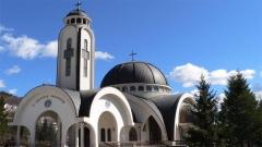 "Храм ""Св.Висарион Смоленски"""