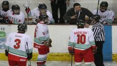 България загуби с 4:7 от Австралия