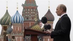 Владимир Путин Ден на победата