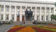 Biblioteka kombëtare në Sofje