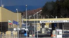 Ilinden border checkpoint at the Bulgarian-Greek border