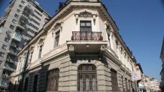 Исторически музей в Габрово