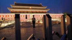 Пекин Тянанмън