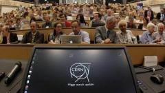 ЦЕРН Хигс-бозон представяне