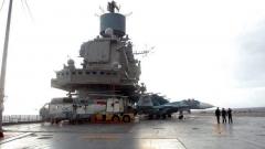 """Руският самолетоносач """"Адмирал Кузнецов"""" в сирийското пристанище """"Тартус""""."""