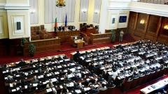 Народното събрание прие на първо четене промени в Закона за чужденците.