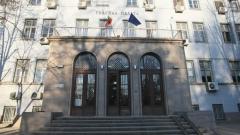 Сградата на окръжния съд в Пазарджик