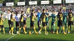 Миньор (Перник), в жълто-черни екипи, празнува вековен юбилей.