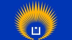 Логото на