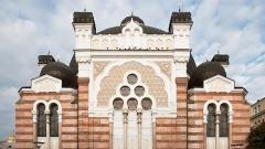 Синагога у Софији