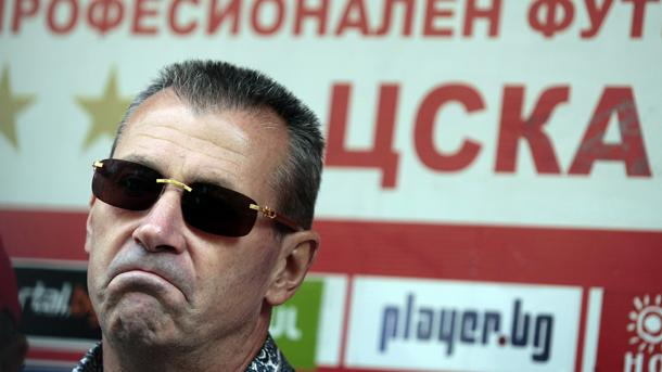 Според Георги Илиев футболната среща между ЦСКА - София и