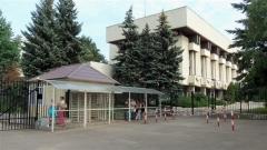 Embajada de Bulgaria en Moscú