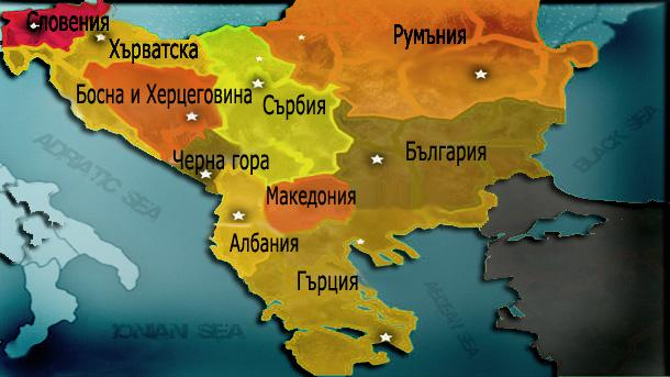 Гърция и Македония сложиха край на дългогодишния спор за името