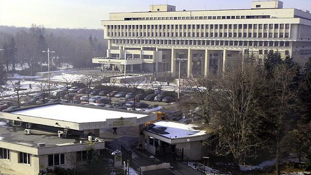 Ndërtesa e Ministrisë së Punëve të Jashtme në Sofje