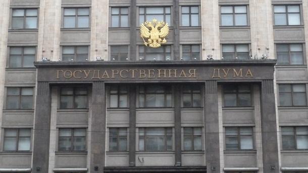 Централната избирателна комисия в Русия обяви официалните резултатите от парламентарните