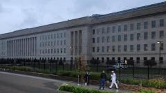 Сградата на Пентагона във Вашингтон
