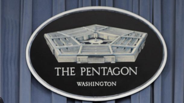 Пентагонът отпуска $1 млрд. за оградата на границата с Мексико