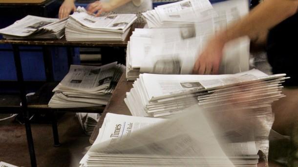 Преглед на чуждестранния печат