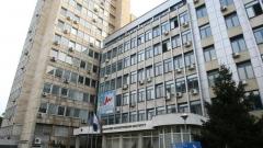Ndërtesa e Institutit Statistikor në Sofje